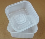Small clear plastic food packaging containers boxes FD-037